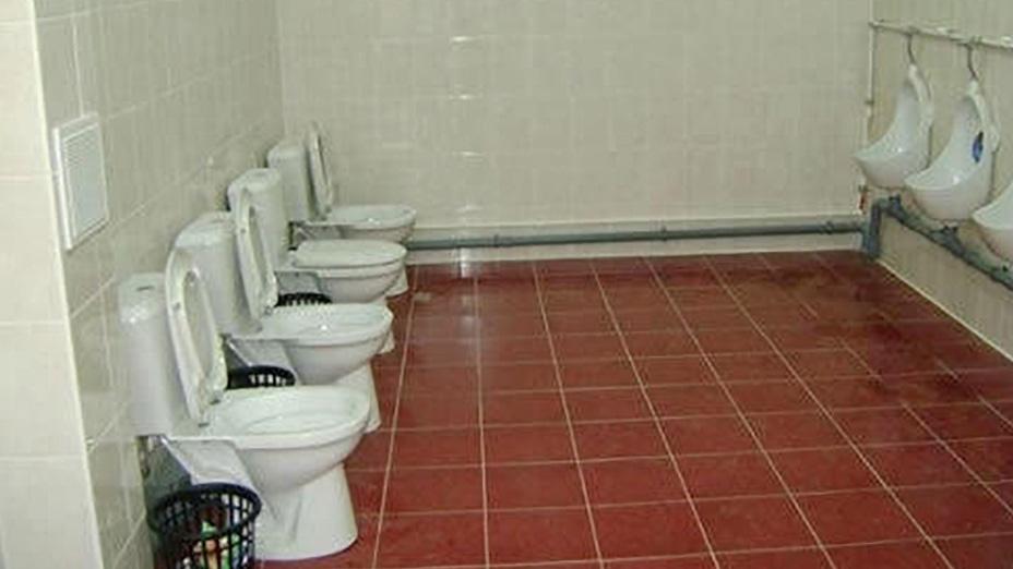 bathroom bloopers